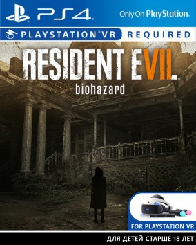 PS4-games-vr-GAMES-biohazard-284x1000