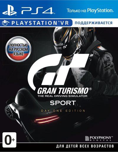 Gran_Turismo_Sport_poddergka_VR_PS4