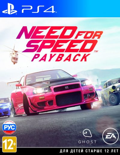 Need-for-Speed-Payback0